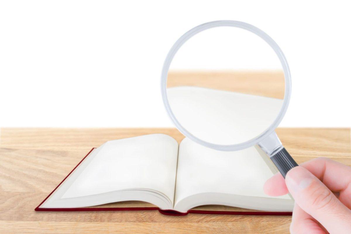 2021年度国立医学部一般入試受験科目編~医学部受験の基礎知識